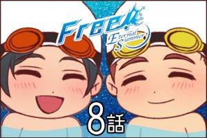 free8話