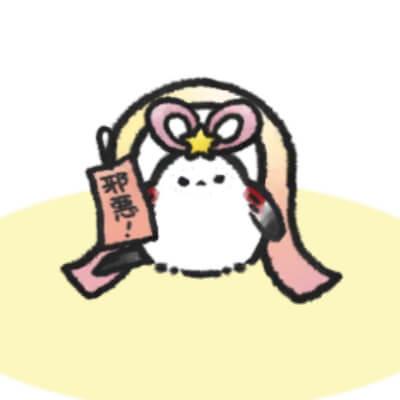 織姫邪エナガさん
